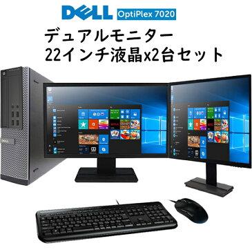 中古 デスクトップ 【第4世代Core i3 8GB 新品SSD256GB+HDD500GB搭載】 DELL デル OPTIPLEX 3020/7020/9020 SFF Windows10 DVDドライブ 正規版Office付き キーボード&マウス標準搭載 中古パソコン 22インチ液晶 中古デスクトップPC デル デスクトップパソコン