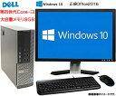 中古 デスクトップ 【第4世代Core i3 8GB 新品SSD512GB搭載】 DELL デル OPTIPLEX 7020 SFF Windows10 DVDドライブ 正規版Office付き 新品キーボードマウス標準搭載 中古パソコン 22インチ液晶 中古デスクトップPC デル デスクトップパソコン