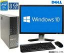 中古 デスクトップ 【第4世代Core i5 8GB 新品SSD512GB搭載】 DELL デル OPTIPLEX 7020 SFF Windows10 DVDドライブ 正規版Office付き 新品キーボードマウス標準搭載 中古パソコン 22インチ液晶 中古デスクトップPC デル デスクトップパソコン