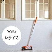 waltz ワルツほうき M オレンジ│美容院でよく使われるホウキ・ホーキ 軽くて履きやすい お洒落