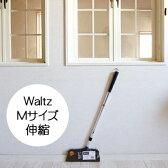 waltz ワルツほうき M 伸縮│美容院でよく使われるホウキ・ホーキ 軽くて履きやすい お洒落