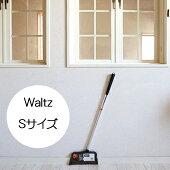 お掃除らくらく♪waltzワルツほうきS