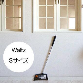 業務用 1ケース WALTZ ワルツほうきS 24本セット