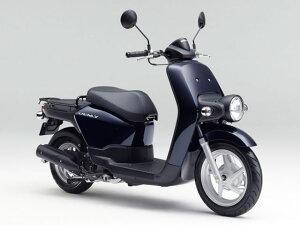 パーソナルユース対応の新色追加。ビジネス用オートマチック、BENLY。【国内向新車】【バイクシ...
