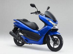 新開発グローバルスクーター用エンジン「eSP」搭載、新世代スクーター「PCX」。【お買い得車市...