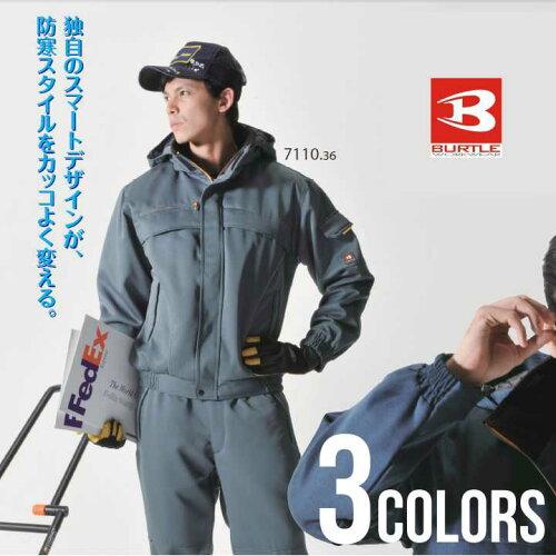 バートル BURTLE 7110 防寒ジャンパー【アウ...
