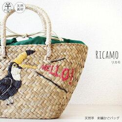 刺繍かごバッグ【ricamoリカモ】天然草、手編み、人気#ヘイニ#HAYNI