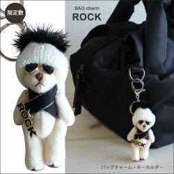 バッグチャーム/サングラス×ニットキャップ×くま(ベア)のバッグチャーム・キーホルダー「ROCKロック」