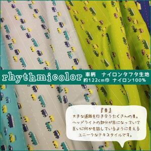 rhythmicolor リズミカラー ナイロン