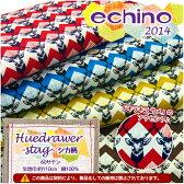 【echino 2014 Huedrawer】-stag-シカ柄【エチノ・鹿柄】