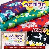 【echino 2014 Huedrawer】-soaring-ソアリング柄【エチノ・バード】