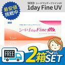 ◆◆【送料無料】シードワンデーファインUV 2箱 (1箱30枚入り) ...