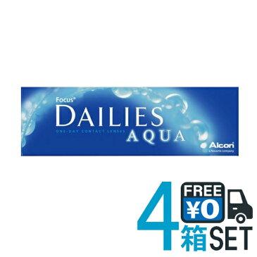 【送料無料】フォーカス デイリーズアクア レギュラーパック 4箱セット(1箱30枚入)日本アルコン(チバビジョン) !PNT