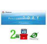 メニコンワンデー 2箱 (1箱30枚入)【 ワンデーアクエア と同じレンズです】menicon 1day【RCP】【ポスト便 送料無料】【代引不可】 メニコン【★】