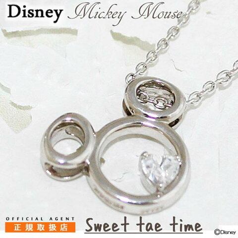 ディズニー ネックレス Disney ミッキーマウス シルバー ジュエリー アクセサリー レディース ペンダント ネックレス VPCDS20052 ミッキー 正規品【送料無料】【NH】【Disneyzone】【P10】【ギフト】