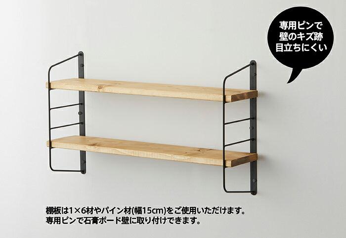 【公式】平安伸銅工業LABRICOラブリコシェルフフレームミニ1×6木材・パイン材用石膏ボードピンまたはネジで取付黒WFK-46