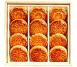 ●月餅 ギフト セット G−3540 [詰合せ]  【 横浜 中華街 聘珍樓  中華菓子 】 お取り寄せグルメ ギフト 誕生日 プレゼント 還暦祝 内祝 母の日
