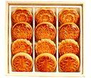 横浜中華街聘珍樓の中華菓子詰め合わせHGA−30