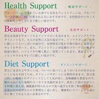 そのほかにも健康面、美容面、ダイエット面さまざまな面で私たちの体をサポートします