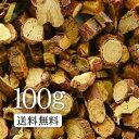 リコリスティー(カンゾウ茶)100g懐かしい甘味料!【健康】【健康茶/お茶】リコリスティー/甘草茶/カン...