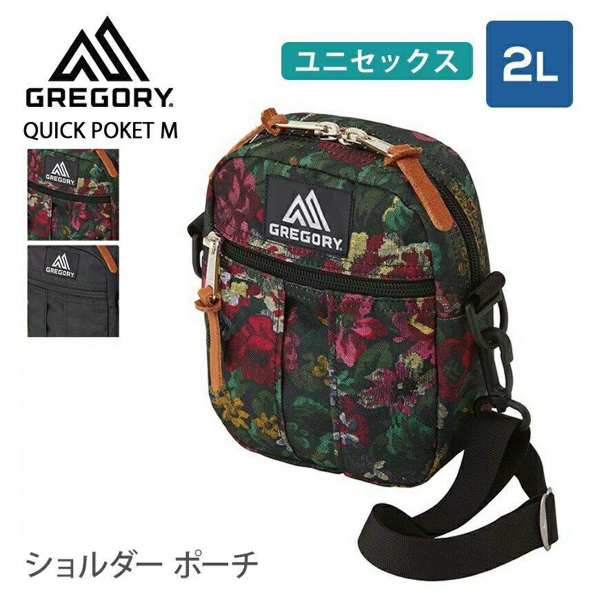 產品詳細資料,日本Yahoo代標 日本代購 日本批發-ibuy99 包包、服飾 包 男女皆宜的包 單肩包/斜挎包 【P5倍】グレゴリー アウトドア GREGORY クイックポケット【M】 日本正規品 QUICK …