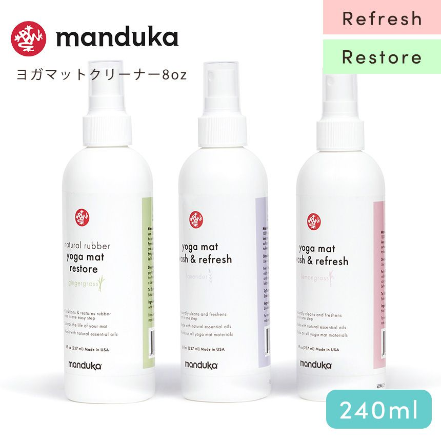 ヨガ・ピラティス, その他 800OFF Manduka 240ml Mat Wash Refres 8oz. Natural Rubber Restore 8oz. TR
