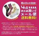 【日本製】シースルーソックス シンプルローズ 22〜24cm 333-61【メール便:4点まで】まとめ買いで★送料無料★ 2