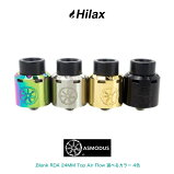 電子タバコアトマイザーBF対応RDAasMODus.BlankRDA24MMTopAirFlow(アスモダスポイントブランクアールディーエートップエアフロー)選べるカラー4色