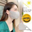 夏用マスク ひんやり マスクマスク 夏 涼しい 10枚入!!! 洗えるマスク 冷感マスク ケース  持ち運び 携...