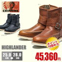 正規取扱店品 CHIPPEWA 7 HIGHLANDER チペワ 7インチ ハイランダー エンジニアブーツ コードバン レザー ショートブーツ メンズ ブーツ