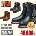 正規取扱店品 CHIPPEWA 7 STEEL TOE ENGINEER チペワ 7インチ スティールトゥ エンジニアブーツ コードバン レザー ショートブーツ メンズ ブーツ
