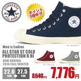 【国内正規品】CONVERSE ALL STAR ST COLDPROTECTION R HI コンバース オールスター ST コールドプロテクション R HI【5400円以上送料無料】メンズ/レディース/スニーカー/シューズ/人気/新作