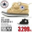 【国内正規品】CONVERSE BABY ALL STAR N AMFUR V-1 コンバース ベビー オールスター N AM ファー V-1【5400円以上送料無料】赤ちゃん/男の子/女の子/スニーカー/子供靴/シューズ/人気/新作