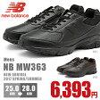 【国内正規品】New Balance NB MW363 ニューバランス ウォーキング シューズ【5400円以上送料無料】メンズ/スニーカー/靴/新色/最新作