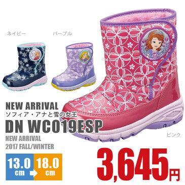 ディズニー キッズ ジュニア ウィンターブーツ DN WC019ESP 子供 靴 アナと雪の女王 ソフィア ファー カジュアル ボア 抗菌 防臭