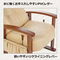 リクライニングチェア楽座Uタイプ(2色展開)【koizumi】【コイズミ】【座椅子】【U-type】