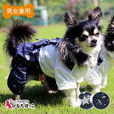 《あす楽》★わんちゃんのマリン服★春夏の季節感あふれる可愛い犬服♪定番カラーでお洒落に出かけよう♪スカートタイプとパンツタイプ(4足)の2種類!飽きのこないデザインと配色で着させやすい♪どのワンちゃんも可愛くなっちゃう♪