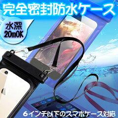 鏡面加工iPhoneケース【iPhone6/6SiPhone6/6SPlusアイフォンスマホケースカバーアイフォン6シンプル鏡鏡面ゴールドシルバーネイビー】P12Jul15