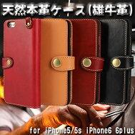 ŷ���ܳץ�����(ͺ���)�ڥ��������ޥۥ��С�iPhone�����ե���iPhone55SiPhone6/6S4.7iPhone6/6SPlus5.5�쥶���֥�쥶���ܳ�׳�ͺ�?�ƥå����ȥ�åץۡ����P12Jul15