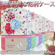 �������̲����������ڥ��������ޥۥ��С�iPhone�����ե���iPhone5iPhone6/6S4.7iPhone6/6SPlus5.5�����ե����������ڤ����̽���Ū��P12Jul15