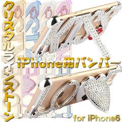 ���̲ù�iPhone��������iPhone6/6SiPhone6/6SPlus�����ե��ޥۥ��������С������ե���6����ץ�����̥�����ɥ���С��ͥ��ӡ���P12Jul15