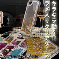 ���饭��ư��������ꥯ�ꥢ�������ڡ���������̵����iPhone6/6SiPhone6/6SPlus�����������ե�����饤�����Υ���֥ʥ�������LED���ꥢ�������ե�å��太�Τ餻��P12Jul15