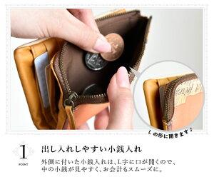 L型L字ファスナー折り財布/二つ折り財布◆ラウンドスタンランミルク【送料無料】【HIRAMEKI./ヒラメキ】