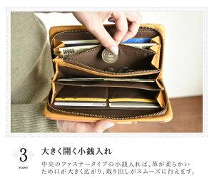 ラウンドファスナー長財布◆スタンランミルク【送料無料】【HIRAMEKI./ヒラメキ】