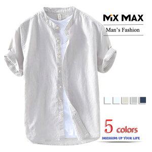 カジュアルシャツ リネンシャツ カラーシャツ 無地 半袖 綿麻シャツ シャツ メンズ トップス メンズファッション ベーシック オシャレ