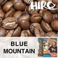 【ストレートコーヒー】ブルーマウンテンNO.1クライスデール農園(100g)