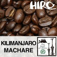 【サスティナブルコーヒー】HIROCOFFEE◆キリマンジャロ・ウル/マチャレ農園(100g)