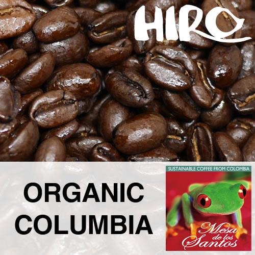 スペシャルティコーヒー専門店ヒロコーヒーオーガニック・コロンビア