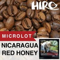 【レインフォレスト認証コーヒー】HIROCOFFEE◆ニカラグアレッドハニー100g