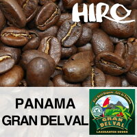 【ストレートコーヒー】HIROCOFFEE◆パナマ・グランデルバル農園(100g)